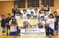 「汐見台ポシブル」が初優勝