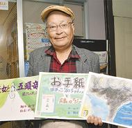 紙芝居で日本文化発信