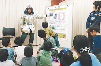 消防士の話に聞き入る子どもたち