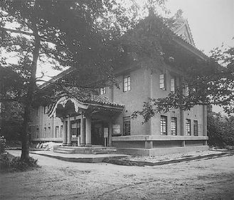 神奈川県立金沢文庫旧館(県立金沢文庫所蔵)