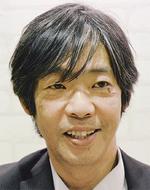 芳垣 隆司さん