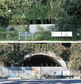 野島掩体壕の西側=写真上=と東側=同下