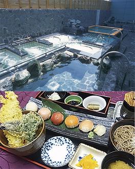 露天風呂(上)とリニューアルした海鮮料理