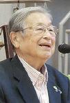 林貞三会長