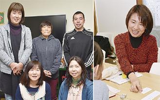 活動を支えるスタッフ(写真左)と作文講師の花摘さん