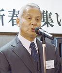 田村正会長