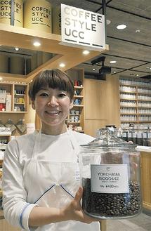 「ぜひお気に入りの1杯を見つけて下さい」と小石川店長。焙煎豆の販売やテイクアウトもあり