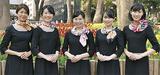 横浜スカーフ大使に決まった5人