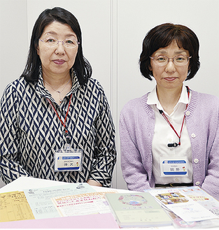 仲沢さん(左)と關野さん