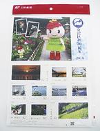 70周年記念切手を発売