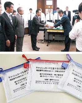 及川会長(中央)がケースを手渡した(写真上・磯子警察署提供)。写真下はケース