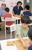 世代超え将棋で真剣勝負