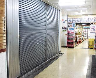 長年シャッターを閉ざす店舗