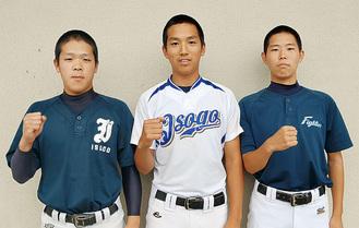 右から牧内投手、石田主将、伊藤投手