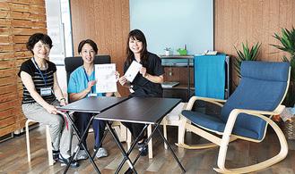 多田さん(左)と、清水さん(中央)