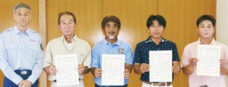 (左から)伊藤署長、齋田正道さん、齋田義己さん、河野さん、村上さん