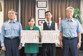 表彰された木戸口さん(中央左)と山谷さん(同右)