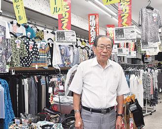 「58年間ありがとうございました」と須鎌店主