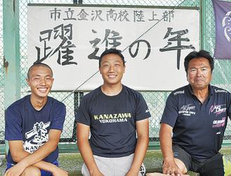 右田選手、木村選手、加藤教諭(左から)