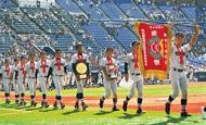 初の夏3連覇で甲子園へ
