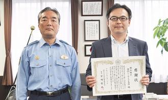 塚越支店長(右)と宮崎署長
