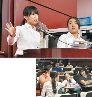 被災経験を話す小山さん(左)と齋藤さん=写真上=、小学生がクイズに答える一幕も=同下
