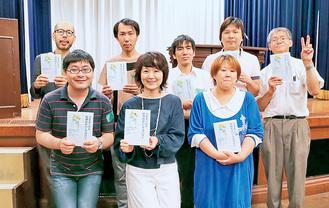 YPS横浜ピアスタッフ協会メンバーと蔭山さん=前列中央