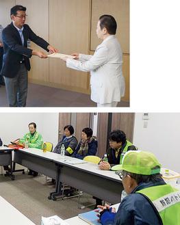 小林区長(左)から岡会長に感謝状が手渡された(写真上)。下はミーティングの様子