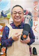健康と未来を変える靴