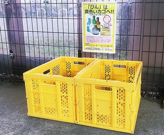 黄色いボックスが目印