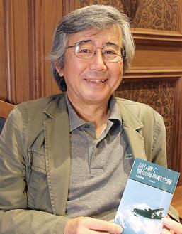 著書を持つ大島さん。ノンフィクション作家として活動し、現在は「石巻学」という雑誌編集などを行っている