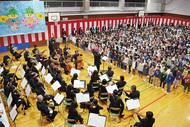 オーケストラで校歌合唱