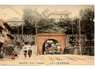横浜桜道の絵葉書 横浜都市発展記念館所蔵