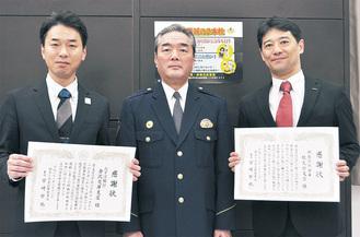 感謝状を贈呈された佐藤支店長(右)と中元支店長(左)