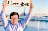 浅川よしはる氏の「子育て支援策」