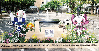 東京2020フラワーフォトスポット