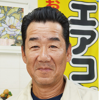 「お任せください」と迫田代表