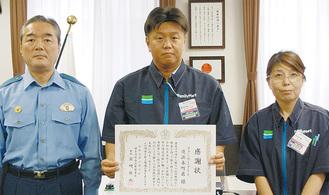 山下さん(右)と望月さん(中央)