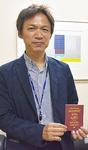 横浜ベイパスポートを手にする担当者