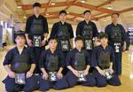 剣道部のメンバー