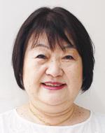森本 美知子さん