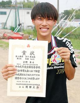 メダルと賞状を手にする中野さん
