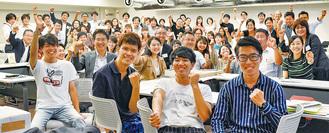 開催に向けて一致団結