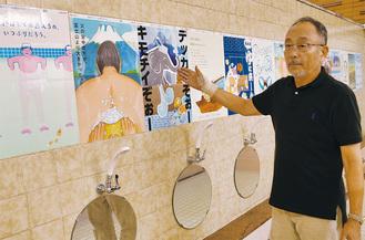 展示されているポスターと森田代表