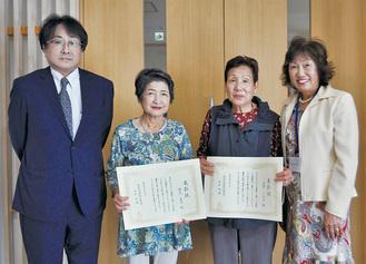 表彰された勝見さん(左から2人目)と高野さん(同3人目)