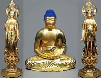 阿弥陀如来像(中央)と両脇侍像(提供:市教育委員会)