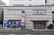 金沢文庫に新規オープン