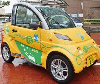 イタリア製電気自動車「ジラソーレ」