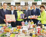 地域貢献で食料寄付