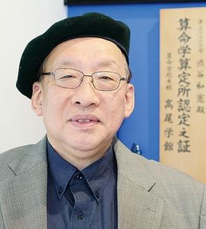 講師の渋谷さん